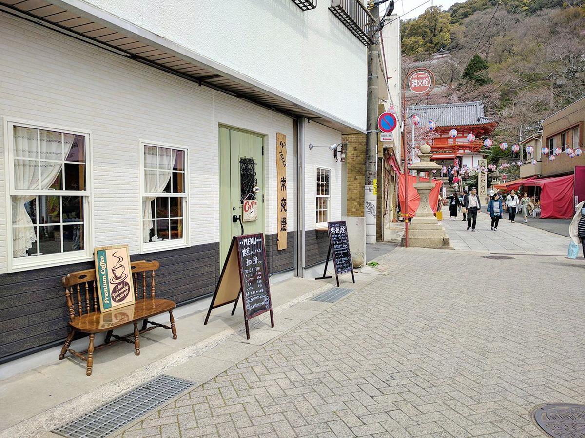 紀三井寺参道にあるカフェ「常夜燈」